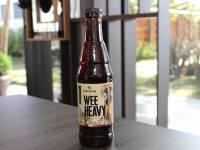 Primeira cerveja da Bodebrown estrela Growler Day neste fim de semana